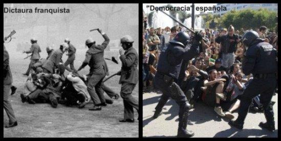Policia de antes y de ahora